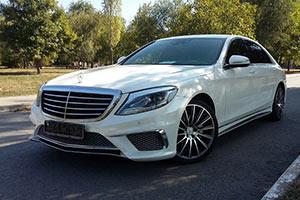 Аренда Mercedes S222 белый с водителем