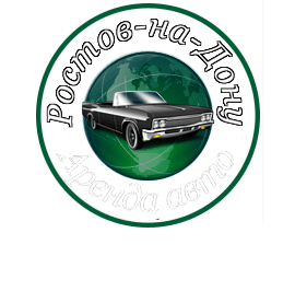 Аренда авто с водителем в Ростове-на-Дону